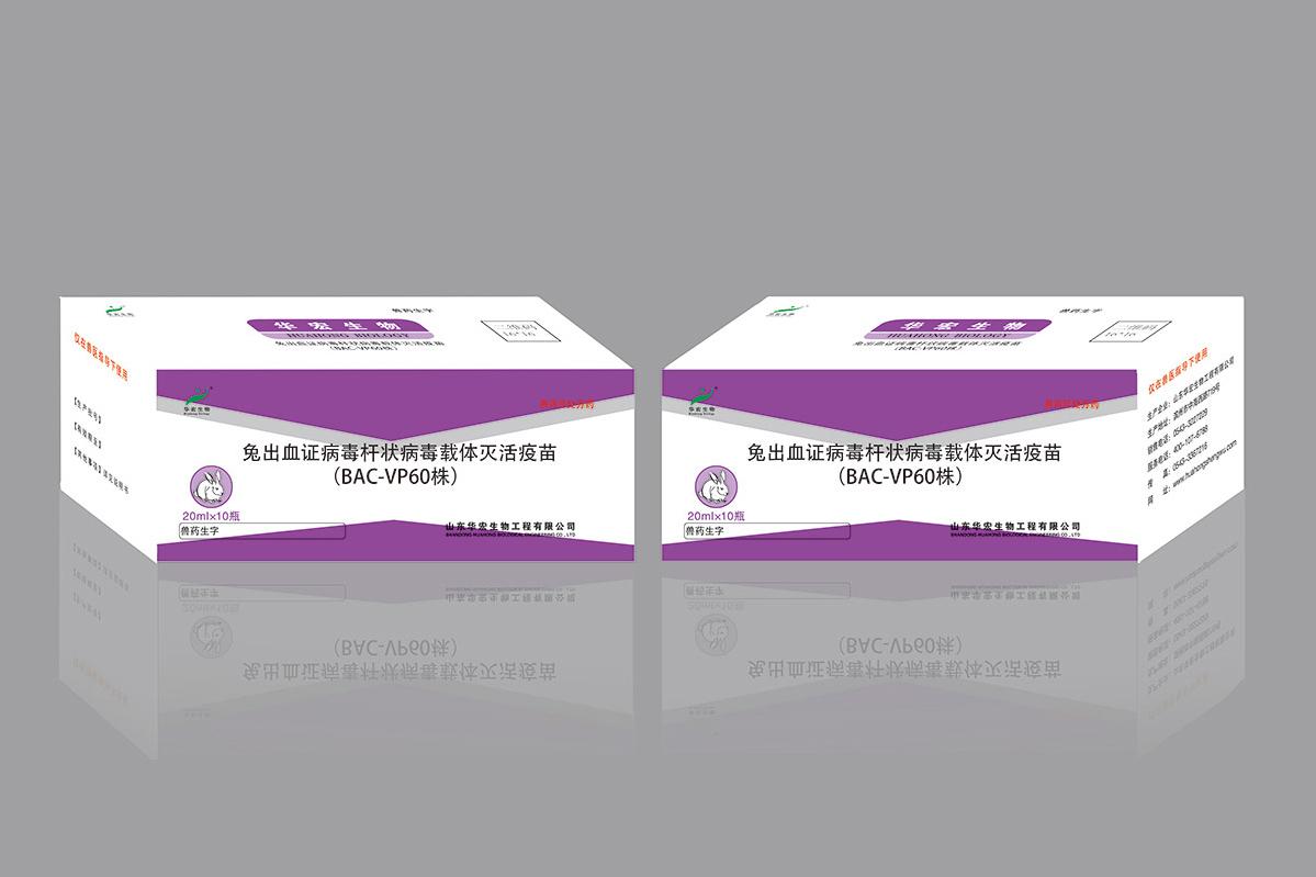 兔出血症病毒杆状病毒载体灭活疫苗(BAC-VP60株)